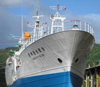 Pago-Pago-Shipyard